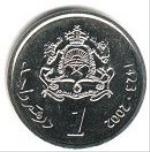 марокканский дирхам 1а