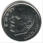 марокканский дирхам 1р
