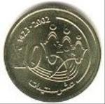 марокканский сантим 10а