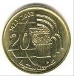 марокканский сантим 20а