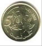 марокканский сантим 5а