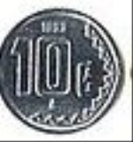 мексиканский сентаво 10а