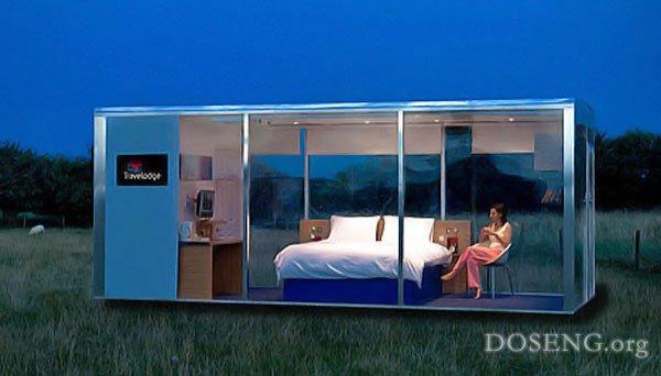 Sleeping Around - отель с доставкой