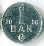 молдовский бань 1а
