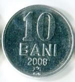 молдовский бань 10а