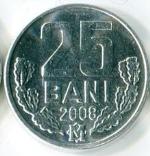 молдовский бань 25а