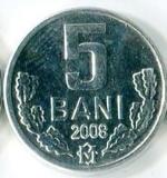 молдовский бань 5а