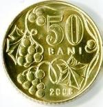молдовский бань 50а