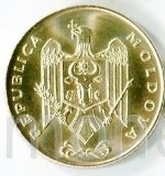 молдовский бань 50р