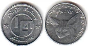 монета алжира 0.25 динара