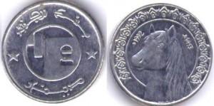 монета алжира 0,5 динара