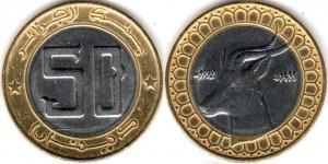 монета алжира 50 динаров