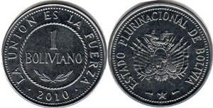 монета боливии 1 боливиано