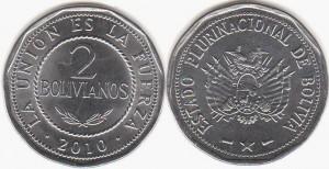 монета боливии 2 боливиано