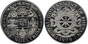 монета бутан 1 нгултрум