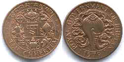 монета бутан 10 четрумов