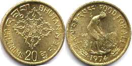 монета бутан 20 четрумов