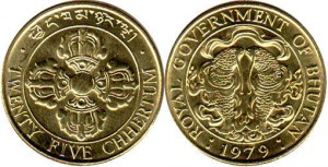 монета бутан 25 четрумов