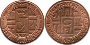 монета бутан 5четрумов