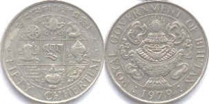 монета бутан 50 четрумов