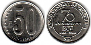 монета венесуэлы 50 сентимо