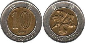 монета гонконга 10 долларов