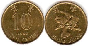 монета гонконга 10 центов