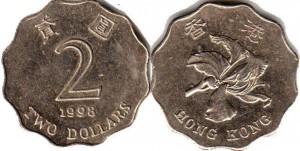 монета гонконга 2 доллара