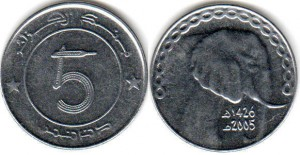 монета динара 5 динаров