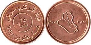 монета ирака 25 динаров