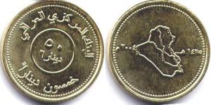 монета ирака 50 динаров