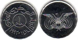 монета йемена 1 риал