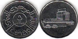 монета йемена 5 риалов