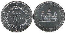 монета камбоджи 100 риелей
