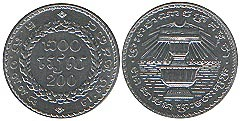 монета камбоджи 200 риелей