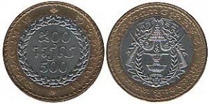 монета камбоджи 500 риелей