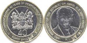 монета кении 40 шиллингов