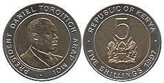 монета кении 5 шиллингов