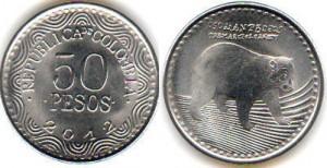 монета колумбии 50песо