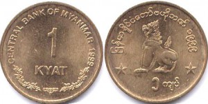 монета 1 кьят мьянма