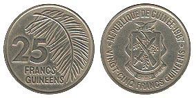 монета 25 гвинейск франков