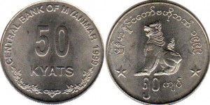монета 50 кьят мьянмма