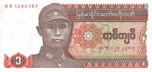 мьянма кьят 1а