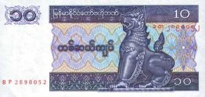 мьянма кьят 10а