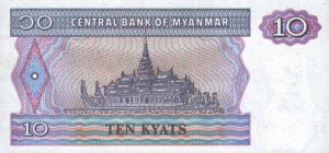 мьянма кьят 10р