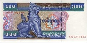 мьянма кьят 100а