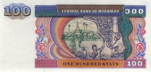 мьянма кьят 100р