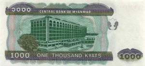 мьянма кьят 1000р