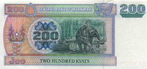 мьянма кьят 200р