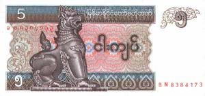 мьянма кьят 5а